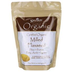 【訳あり/在庫処分】Swanson Milled Flaxseed 15oz/スワンソンフラックスシード425g【消費期限 2020年2月20日迄】