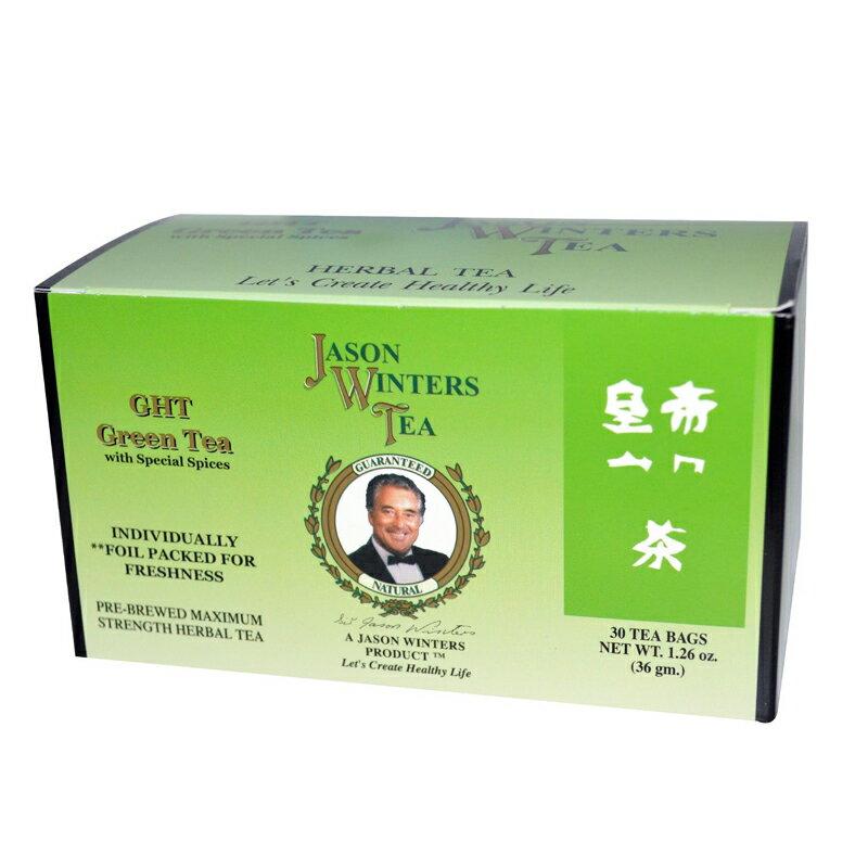 【人気】ジェイソンウィンターズティー ティーバッグ グリーンティー30袋 Jason Winters Green Herbal Tea Bags 30bags