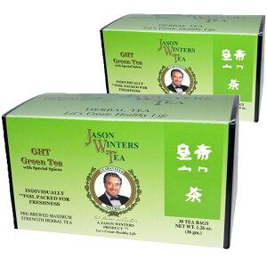 【お得2箱セット】ジェイソンウィンターズティー ティーバッグ グリーンティー合計60袋 Jason Winters Green Herbal Tea Bags 60bags