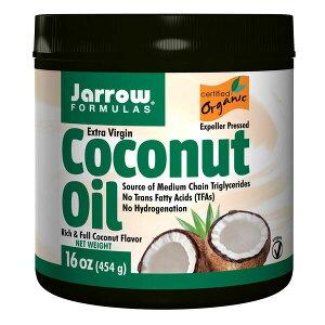 【お取り寄せ】ジャローフォーミュラズ ココナッツオイル 16oz/454g (Jarrow Fromulas coconut oil)