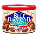 【送料無料】ブルーダイアモンド アーモンド(Smokedhouse スモークドハウス 燻製)Blue Diamond Almonds