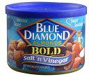 ブルーダイアモンド アーモンド(Salt 'n Vinegar)ソルト&ビネガー Blue Diamond Almonds