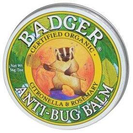Badger Anti Bug Balm バジャー プロテクトバーム(虫よけバーム) 56g