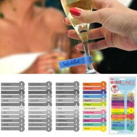 12本セット★おしゃれなワインチャーム・グラスマーカー  12set of rubber bands for wine glasses