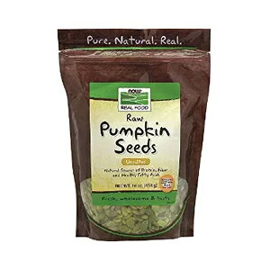 NOW Organic Pumpkin Seeds Raw 16 OZ #7025 ナウ オーガニック パンプキンシード ロウ 16オンス★4点限定!★