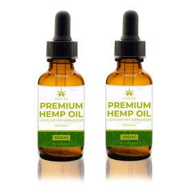【送料無料・お得な2個セット】高含有量 高品質 オーガニック ビーガン ヘンプオイル 原産地 アメリカ 500mg /30ml Vegan organic hemp oil 2個セット