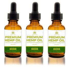 【送料無料・お得な3個セット】高含有量 高品質 オーガニック ビーガン ヘンプオイル 原産地 アメリカ 500mg /30ml Vegan organic hemp oil 3個セット