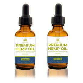 【送料無料・お得な2個セット】高含有量 高品質 オーガニック ビーガン ヘンプオイル 原産地 アメリカ 1000mg /30ml Vegan organic hemp oil 2個セット