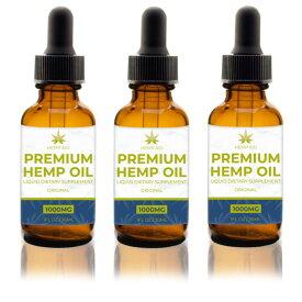 【送料無料・お得な3個セット】高含有量 高品質 オーガニック ビーガン ヘンプオイル 原産地 アメリカ 1000mg /30ml Vegan organic hemp oil 3個セット