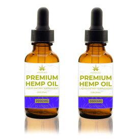 【送料無料・お得な2個セット】高含有量 高品質 オーガニック ビーガン ヘンプオイル 原産地 アメリカ 2000mg /30ml Vegan organic hemp oil 2個セット