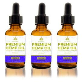【送料無料・お得な3個セット】高含有量 高品質 オーガニック ビーガン ヘンプオイル 原産地 アメリカ 2000mg /30ml Vegan organic hemp oil 3個セット