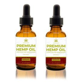 【送料無料・お得な2個セット】高含有量 高品質 オーガニック ビーガン ヘンプオイル 原産地 アメリカ 5000mg /30ml Vegan organic hemp oil 2個セット