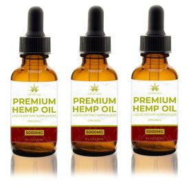 【送料無料・お得な3個セット】高含有量 高品質 オーガニック ビーガン ヘンプオイル 原産地 アメリカ 5000mg /30ml Vegan organic hemp oil 3個セット