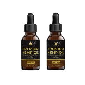【送料無料・お得な2個セット】高濃度 高品質 オーガニック ビーガン ヘンプシード オイル 原産地 アメリカ 15000mg /30ml Vegan organic hemp oil 2個セット