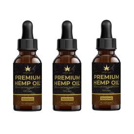 【送料無料・お得な3個セット】高濃度 高品質 オーガニック ビーガン ヘンプシード オイル 原産地 アメリカ 15000mg /30ml Vegan organic hemp oil 3個セット