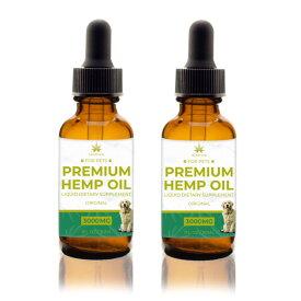 【送料無料・お得な2個セット】高含有量 高品質 オーガニック ビーガン ヘンプオイル ペット用 原産地 アメリカ 3000mg /30ml Vegan organic hemp oil for Pet 2個セット