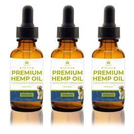【送料無料・お得な3個セット】高含有量 高品質 オーガニック ビーガン ヘンプシードオイル ペット用 原産地 アメリカ 1000mg /30ml Vegan organic hemp oil for Pet 3個セット