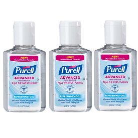 【お得な3個セット】Purell Advanced Hand Sanitizer Gel Original, 2 oz x 3 / ピュレル アドバンスト ハンドサニタイザー 除菌ジェル オリジナル 99.9% 除菌 抗菌 59 ml x 3個