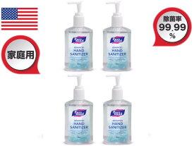 【在庫有り・お得な4個セット】Pure Hand Instant Hand Sanitizer 8oz Bottle by Pure Hand / アメリカ発 ピュアハンド ハンドサニタイザー 除菌ハンドジェル 236 ml x 4個セット