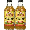 【2本セット】ブラグ アップル サイダー ビネガー りんご酢 Bragg Apple Cider Vinegar 16 oz / 473 ml