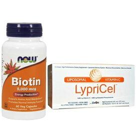 Now Biotin 5000mcg(5mg)ビオチン(ビタミンH) 120粒 #0474 Lypricel Liposomal Vitamin C リプリセル ビタミンC 30包 ビューティーセット