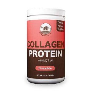 送料無料 MCTオイル配合コラーゲンプロテイン ペプチド チョコレート Protein Collagen Peptides with MCT oil 11.4oz / 326.2gレインボーファームズ