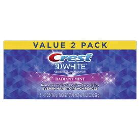 【新パッケージ 送料無料】2本セット!クレスト 3Dホワイト ラディアントミント Crest 3D White Radiant Mint 116g×2本歯磨き粉