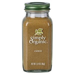 【送料無料】Simply Organic Cumin Powder Certified Organic シンプリーオーガニック クミン パウダー 85g