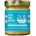ギーバター グラスフェッド ギーオイル フレンチバター Rainbow Farms Grass-Fed Ghee Butter glass jar 9oz /266gレ…