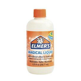 エルマーズグルー エルマーズマジックリキッド  Elmer's Glue Slime Magical Liquid