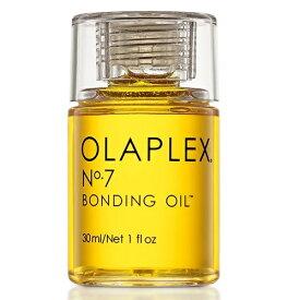 【送料無料最安値に挑戦】▼OLAPLEX▼No.7 Bonding Oil/ オラプレックス ボンディング オイル ヘアトリートメントオイル
