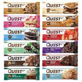 クエストバーQuest Nutrition(クエストニュートリション) プロテインバー バラエティ パック 12 Bars Variety Pack