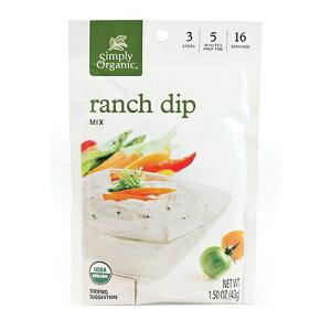 【送料無料】Simply Organic Dip Mix Ranch Certified Organic シンプリーオーガニック ディップミックス ランチソース 43g