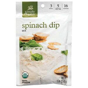 【送料無料】Simply Organic Spinach Dip Mix Certified Organic シンプリーオーガニック スピナッチ(ほうれん草)ディップミックス 40g