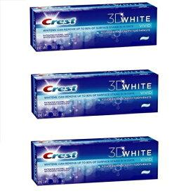 【最強版】クレスト 3Dホワイト ウルトラ ホワイトニング ビビッドミント 歯磨き粉 お得な3個セット! Crest 3D White ULTRA Whitening Toothpaste, Vivid Mint 150g 3 Pack