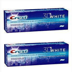 【最強版】クレスト 3Dホワイト ウルトラ ホワイトニング ビビッドミント 歯磨き粉 お得な2個セット! Crest 3D White ULTRA Whitening Toothpaste, Vivid Mint 150g 2 Pack