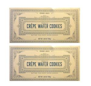 【お得な2箱セット】Trader Joe's トレーダージョーズ クレープワッフル クッキー Crepe Wafer Cookies