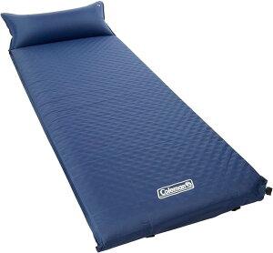 コールマン Coleman 自己膨張キャンプパッド 枕付き スリーピングパッド エアーマットレス ベッド寝袋