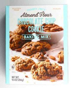 Trader Joe's Almond Flour Chocolate Chip Cookie Baking Mix 9.4oz / トレーダージョーズ アーモンドフラワー チョコレートチップクッキー ベーキングミックス 266g