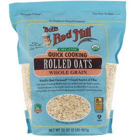 Bob's Red Mill Organic Quick Cooking RolledOats 32oz / ボブズレッドミル オーガニック クイッククッキング ロールドオーツ 全粒 オートミール オーツ麦 907g