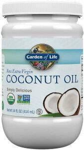Garden of Life Organic Coconut Oil Raw Extra Virgin -- 14 fl oz ガーデンオブライフ オーガニック ココナッツオイル 生エクストラバージン コールドプレス 414ml