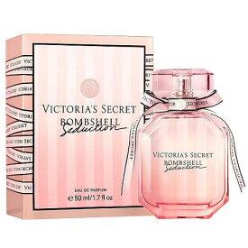 【訳あり】ヴィクトリアシークレット ボンシェル セダクション オードパルファム 50ml / Victoria Secret's Bombshell Seduction Eau De Parfum 3.4fl oz【在庫限り特別商品】
