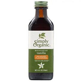 【送料無料】Simply Organic Madagascar Vanilla non-alcoholic Flavoring Certified Organic 4floz シンプリーオーガニック マダガスカル バニラエッセンス アルコールフリー 118ml【数量特別限定】