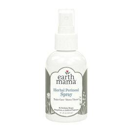 【訳あり】Earth Mama Herbal Perineal Spray 4floz アースママ 会陰スプレー 120ml【数量特別限定】