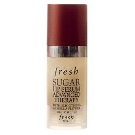 【訳あり】Fresh Sugar Lip Serum Advanced Therapy 0.3floz フレッシュ シュガー リップセラム アドバンスドセラピー 10ml【数量限定特別商品・現品限り!】