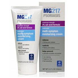 【訳あり】MG217 3% Sal-Acid Formula Multi-Symptom Moisturizing Cream 3.5 FL OZ MG217 保湿クリーム 3% サルチル酸 104ml【数量限定特別商品・現品限り/使用期限 2020年11月末】