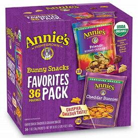 【訳あり】Annie's Homegrown Bunny Snacks Favorites 36 Puches Pack アニーズホームグロウン バニースナック フェイバリットパック 36袋入り【数量限定特別商品/消費期限2020年4月30日】