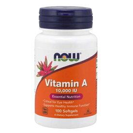 NOW Vitamin A 10,000 IU 100Softgels/ ナウ ビタミンA 10,000 IU 100ソフトジェル