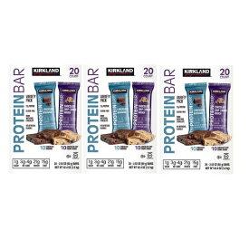 Kirkland Protein Bar 20ct 3 boxes カークランドプロテインバー20本入り 3箱セット