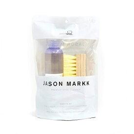 (ジェイソン マーク) Jason Markk ブラシ 靴ケア用品 [ ケアキット ] 3691 4oz. PREMIUM KIT メンズ レディース クリーナー 靴 ケア セット